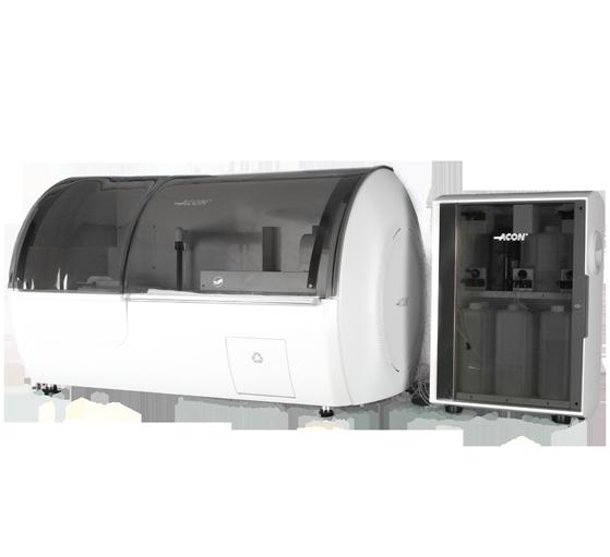 I1000全自动化学发光免疫分析仪.png