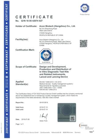 Aconbio-EN-ISO-13485-2012-No.Q1N-16-05-42074-027.png