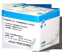 单纯疱疹病毒(HSV)II型核酸检测试剂盒(PCR荧光法).png