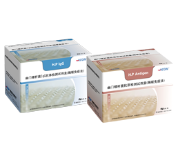 幽门螺杆菌检测试剂.png