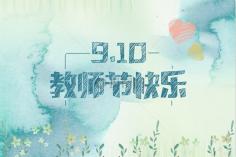 9804.jpg_wh1200_meitu_14.jpg