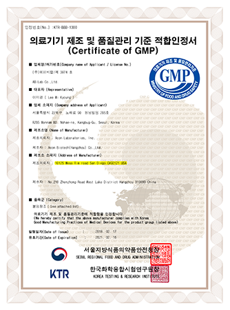 South Korea GMP certification KTR-BBB-1300_expired on 16th Feb 2021-1.png